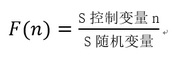 SPSS统计分析:多因素<font color=