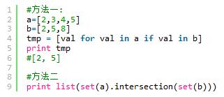 python获得两个数组交集、并集、差集的方法