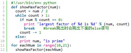 Python实现求最大公约数及判断素数的方法