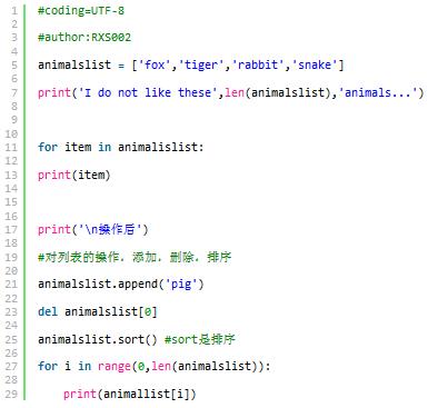 浅析Python中元祖、列表和字典的区别