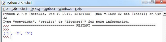 Python实现字符串与数组相互转换功能示例