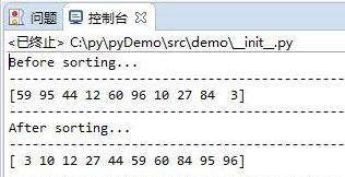 Python实现桶排序与快速排序算法结合应用示例