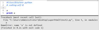 Python基础中所出现的异常报错总结