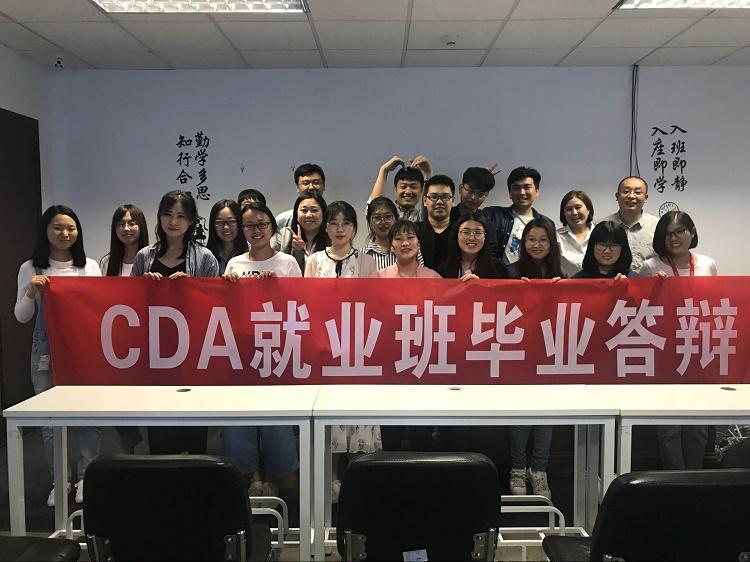CDA数据分析师就业班第20期毕业答辩圆满结束
