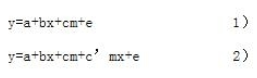 如何用SPSS分析调节效应