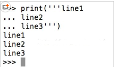 python中的字符串内部换行方法