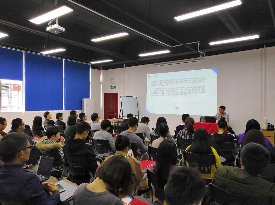 CDAer(深圳)年终聚会——金融行业发展分析与畅想活动圆满结束