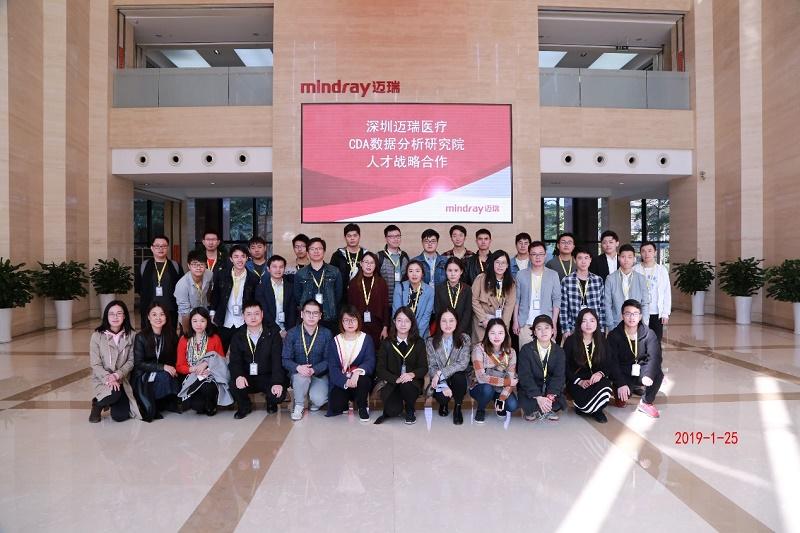 CDA数据分析研究院赴深圳迈瑞医疗参观交流