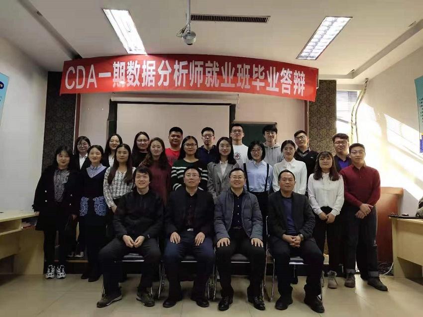 CDA数据分析师就业班--呼和浩特地区毕业答辩圆满结束