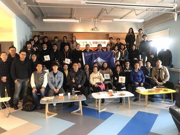 北航MBA同学参观CDA数据分析研究院