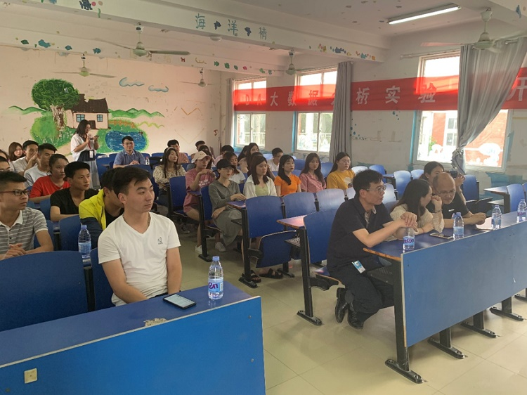 CDA经管之家&商丘学院·数据分析就业班正式开课