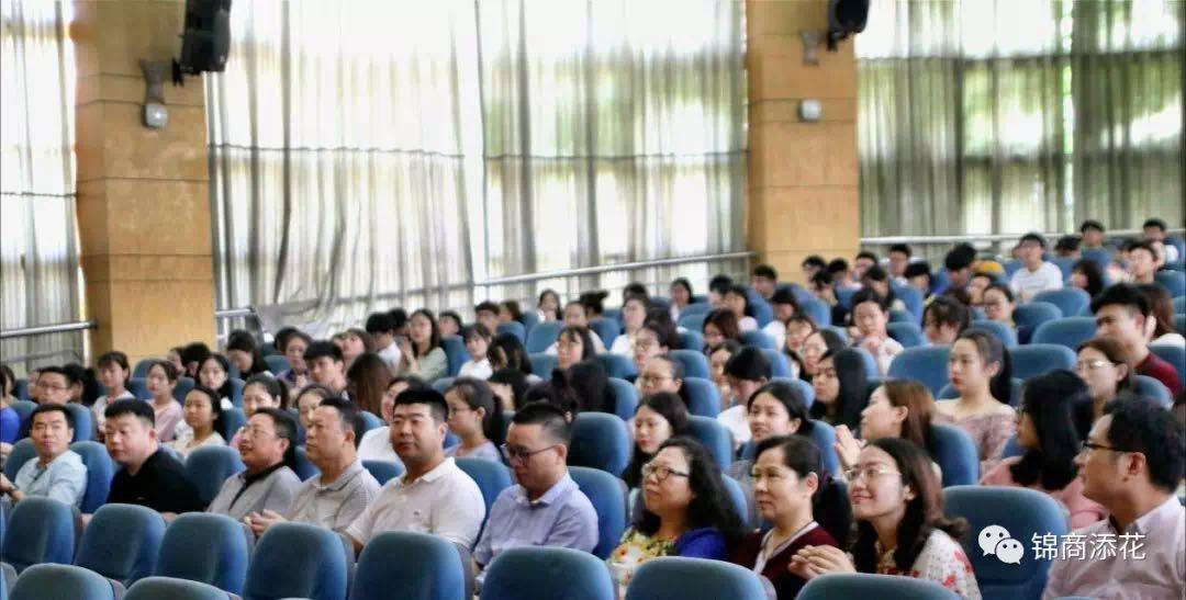 CDA数据分析师与四川大学锦城学院签订合作协议