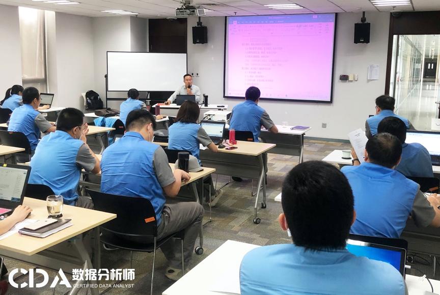 CDA数据分析师再次与天津卷烟厂进行合作
